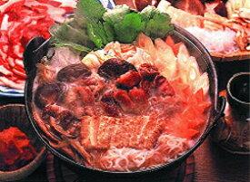 ヤマ食 ) 国産 特選 猪肉 スライス 200g ( 約13枚入 ) 販売期間 10月-2月(いのしし イノシシ なべセット 鍋食材 肉 野菜)