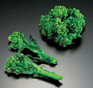 オリジナル)国産 冷凍菜の花 500g <2月中-4月>(冷凍食品 なのはな ナノハナ)