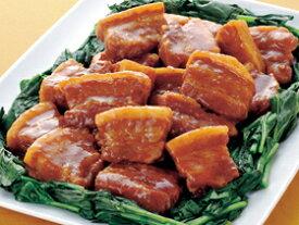 味の素)豚の角煮 1kg(30個入)(冷凍食品 三元豚 かくに ボリューム感 業務用食材 カクニ 豚角煮 和食 沖縄)