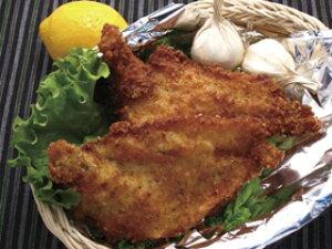 ジャパントレ)サクうまチキン(ガーリック)160g×6本(冷凍食品 弁当 居酒屋 鶏肉 フライドチキン 唐揚)