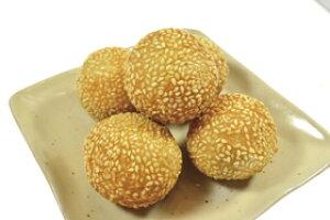 友盛貿易)ごま団子 小(芝麻球) 約27g×20個(冷凍食品 一品 飲茶 点心 ゴマ団子 だんご ダンゴ)