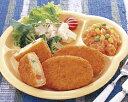 味の素冷凍食品)ランチ野菜コロッケ 約55g×20個入袋(やさいコロッケ ころっけ)