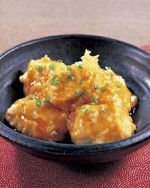 白身魚と豆腐のふんわり天 760g (20個入) 12961(揚物 フライ おつまみ 揚げ 天)
