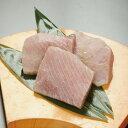 メリータイムフーズ)マグロ ハラモ 約70g×5切入(鮪 まぐろ 魚 2018年新商品:魚介類)