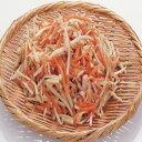 交洋)ゴボウ・人参千切りミックスIQF 1kg(ミックス野菜 和食 2018年新商品:野菜)