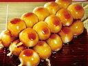 あおぞら本舗)みたらし団子5玉(タレ付) 10本(和菓子 和風デザート 団子 文化祭 2018年新商品:和菓子)