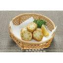 【季節限定 夏食材】平八)蓮根枝豆挟み揚げ 約30g×16個(4-8月)(冷凍食品 れんこん レンコン 和食揚げ物 和食 野菜揚…