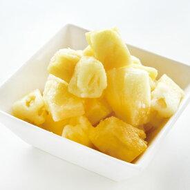 【季節限定 夏食材】輸入)ベトナム産パイナップルカットIQF 500g(4-8月)(冷凍食品 文化祭 パイナップル トッピング 果物 デザート)