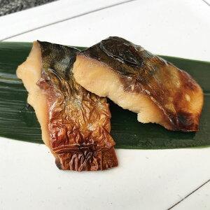 輸入)中国産骨取りさば西京焼 200g(10個入)(冷凍食品 業務用 サバ 鯖 焼魚 ホテル 旅館 朝食 弁当)