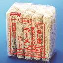 テーブル)流し麺 匠のこだわりラーメン(ハード) 200g×5個 (冷凍食品 ラーメン らーめん 夏の一品)