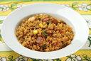 味の素)メキシカンジャンバラヤ 250g(業務用食材 米 飯 ピラフ)