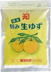 カネク)刻み生柚子 100g(冷凍食品 無添加 無着色 なまゆず 業務用食材 柚子 香辛料 スパイス 調味料)