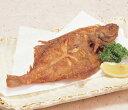 あづまフーズ)カレイの唐揚げ 5尾入(1尾約100g)(魚料理 焼魚 煮魚 揚げ物 焼き物 珍味 日本料理 和食 シーフード)