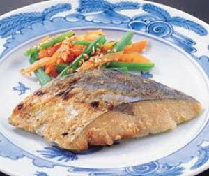 大冷)さわら西京焼(焼済)500g(10枚入)(骨ナシ)(鰆,サワラ,和食肉類・魚メニュー,和食一品,魚(煮魚・焼魚),人気商品:焼き魚)