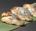 オカフーズ)築地グリル亭 サワラ西京焼 約20g×10切入(業務用食材 さわら 西京焼 魚料理 和食)