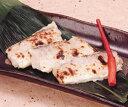 大市珍味)甘鯛西京焼(焼済)約20g×10切(冷凍食品 簡単 骨なし 骨抜 たい タイ 弁当 朝食 業務用食材 甘鯛 西京焼き …
