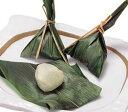 ヤマ食)笹麩(柚子あん入) 約23g×50個入(冷凍食品 一品 惣菜 お通し 割烹 料亭 業務用食材 笹麩 割烹)