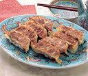 味の素)デリカ焼ギョーザ(焼済) 約24g×10個入(業務用食材 餃子 ギョウザ ぎょうざ 中華料理 ビール)