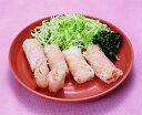 越南網春巻 (エビ) 約16g×30個入 36136(一品 惣菜 業務用 ベトナム料理 珍味 アジア料理)