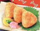 【学園祭食材】【イベント食材】味の素)こんがり焼きおにぎり 70g×10個入(冷凍食品 冷凍 業務用 ご飯 ごはん 焼おに…