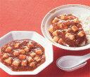 JTフーズ)麻婆豆腐の具 5食P(1食180g)(マーボ 麻婆 豆腐)