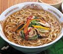 シマダヤ)真打もみ打ちラーメンSS 200g×5食P入(業務用食材 中華料理 ラーメン ラーメン用麺)