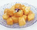 ノースイ)冷凍マンゴ 200g(業務用食材 冷凍食品 フルーツ デザート)