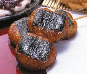 揚げもち (醤油味) 約65g×3本入 36602(甘味 あげ餅 冷凍 和菓子 デザート レンジ)