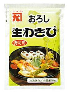 おろし生わさび (寿司用) 200g 87134(生山葵 薬味 わさび おろしわさび 香辛料 スパイス 調味料)