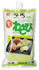 カネク)505生わさび 750g(冷凍食品 生山葵 薬味 業務用食材 わさび 香辛料 スパイス 調味料)