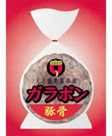 丸善)特級厨師 ガラポン 豚骨 2kg(冷凍食品 中華料理 ラーメン 業務用食材 だし ダシ 出汁 スープ 調味料 鍋)