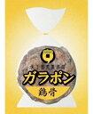 丸善)特級厨師 ガラポン 鶏骨 2kg(冷凍食品 中華料理 ラーメン 業務用食材 だし ダシ 出汁 スープ 調味料 鍋)