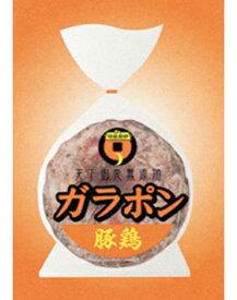 丸善)特級厨師 ガラポン 豚 鶏 2kg(冷凍食品 中華料理 ラーメン 業務用食材 だし ダシ 出汁 スープ 調味料 鍋)