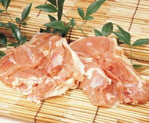 輸入 チキンもも正肉 2kg(冷凍...