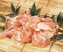 チキンもも正肉カット 2kg(鶏肉 とり肉)