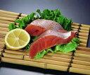 サーモンスキンレス切身 60g×5切入(業務用食材 魚料理 洋食 おかず シーフード)