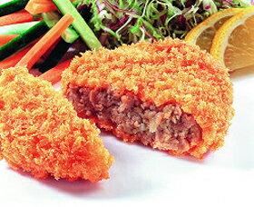 サックリのミニメンチカツ 45g×10個入 4887(一口サイズ 弁当 メンチカツ 洋食 肉料理 冷凍)