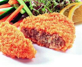 ニチレイ)サックリミニメンチカツ 45g×10個入(冷凍食品 一口サイズ 弁当 業務用食材 メンチカツ 洋食 肉料理 冷凍)