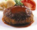 テーブルマーク)Newガストロハンバーグ 130g×10P(業務用食材 ハンバーグ 洋食 肉料理 冷凍食品)