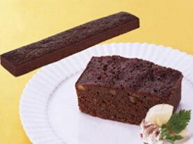 味の素)フリーカットケーキ ブラウニー 370g(冷凍食品 クルミ入り チョコレートケーキ 業務用食材 冷凍 洋菓子 ケーキ)