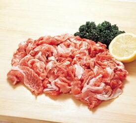 豚小間切れ 500g(冷凍食品 焼肉 炒め物 業務用食材 ポーク 豚肉)