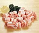 豚バラ肉角切り 500g(冷凍食品 焼肉 煮込み 業務用食材 ポーク 豚肉)
