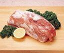 豚肩ロース(2kg)(業務用食材 ポーク 豚肉 冷凍食品)