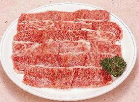 スタミナ苑牛カルビ焼肉 1kg(冷凍食品 焼肉 業務用食材 ビーフ 牛肉 焼肉)