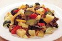 カゴメ)地中海野菜グリルのミックス 600g(業務用食材 冷凍食品 カット野菜 ミックス 業務用)