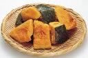 黄王南瓜 500g(業務用食材 冷凍食品 野菜 カット野菜 業務用)