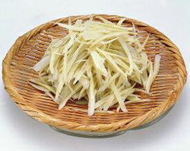 牛蒡ささがき 1kg(冷凍食品 簡単 時短 鍋 煮物 業務用食材 野菜 カット野菜 ベジタブル 食材)