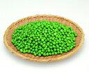 輸入)冷凍グリンピース 1kg(冷凍食品 簡単 時短 便利 冷凍野菜 業務用食材 まめ 豆 マメ 業務用)