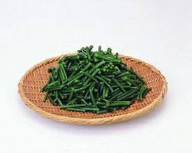 にんにくの芽カット 500g(冷凍食品 簡単 時短 業務用食材 野菜 カット野菜 業務用)