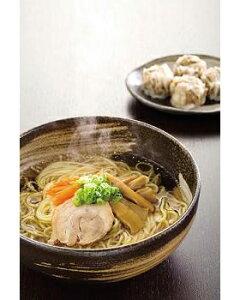 「麺の味わい」冷凍 ラーメン 200g×5食入 5592(本格中華麺 ラーメン メンマ 中華料理 麺類)